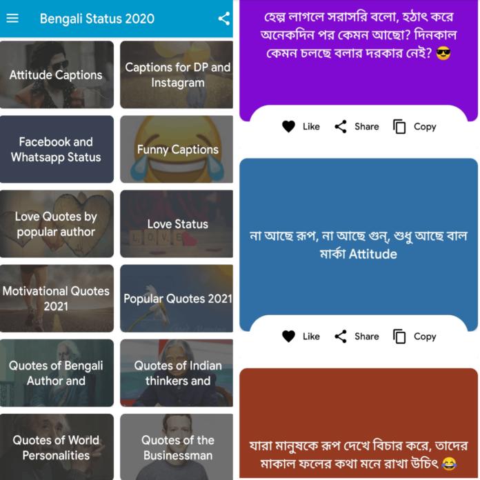 Bengali Captions and Status App
