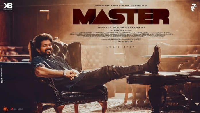 Master Movie Hit or FLop